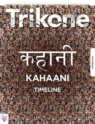 Trikone Summer 2014 Magazine