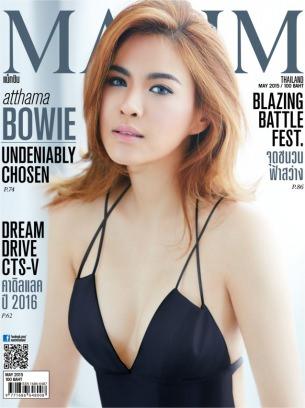 Maxim Thai 6