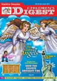 Children's Digest April 2014 Magazine