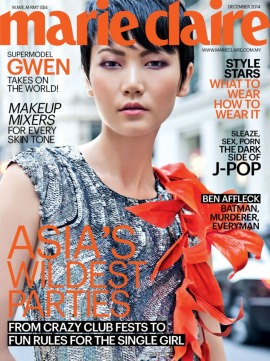 Marie Claire Malaysia