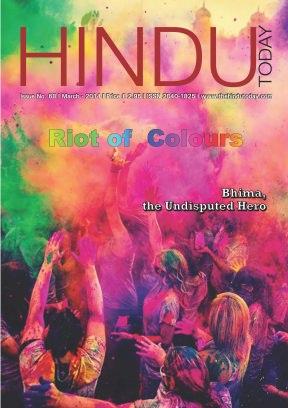 Hindu Today - Digital March 2014 Magazine