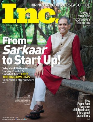 Inc July 2014 Magazine