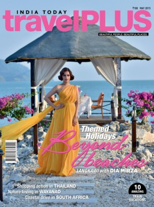 India Today travel Plus May 2015 Magazine