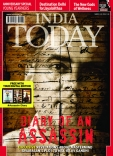 India Today March 10, 2014 Magazine