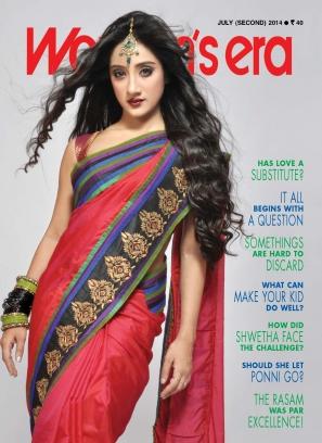 Woman 39 s era magazine july second 2014 issue get your for Pioneer woman magazine second issue