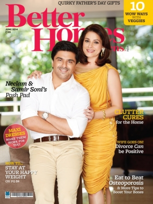 better homes gardens india magazine june 2014 issue get your digital copy - Home Magazine India