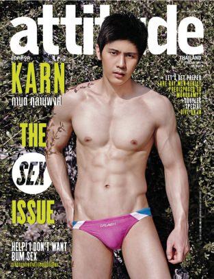 Thai sex attitude