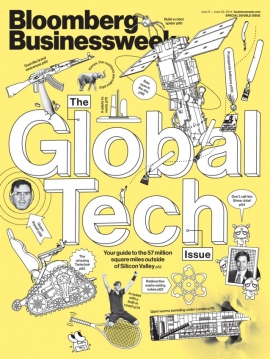 business week magazine